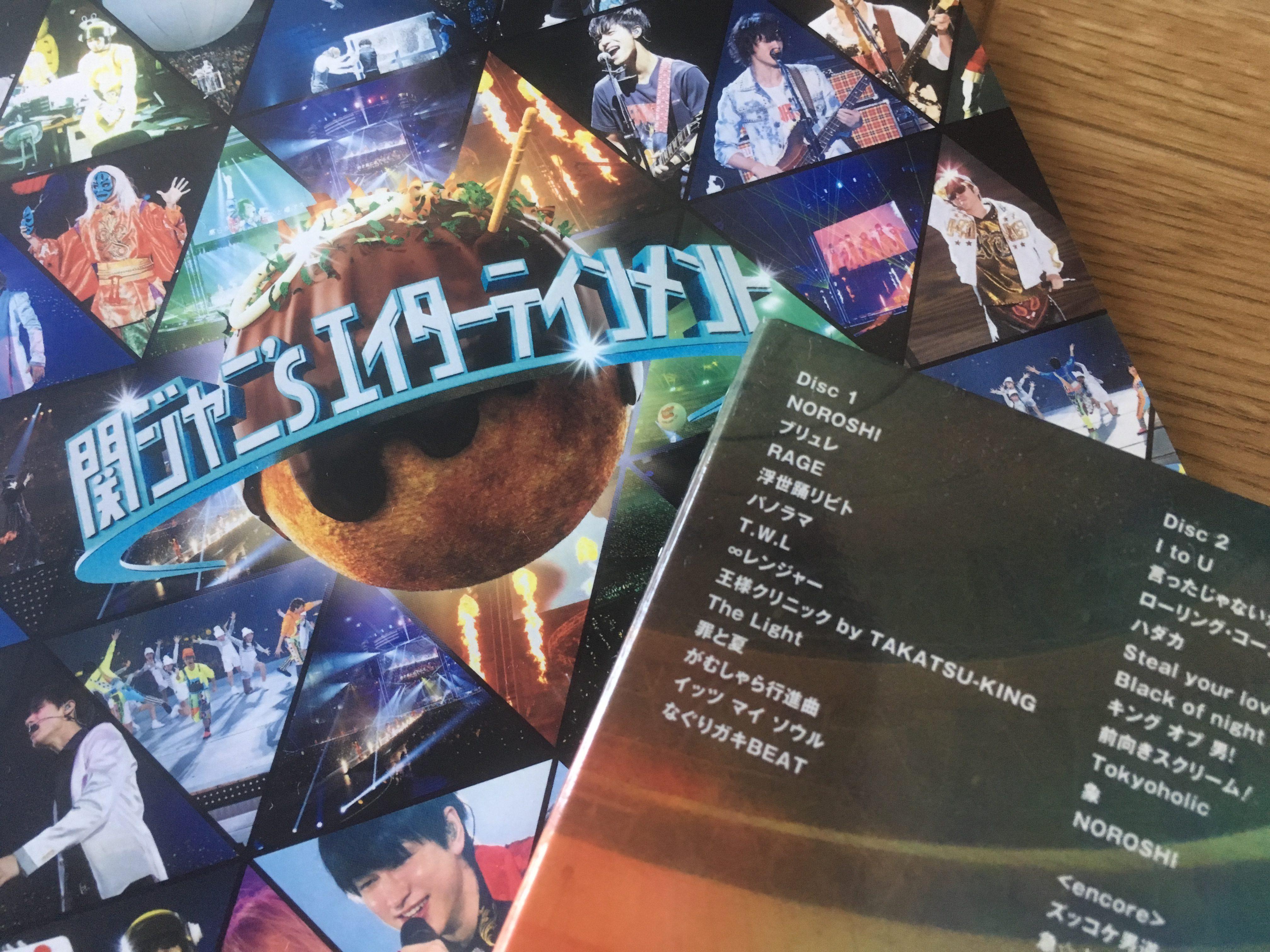 Dvd 関 ジャニ ライブ